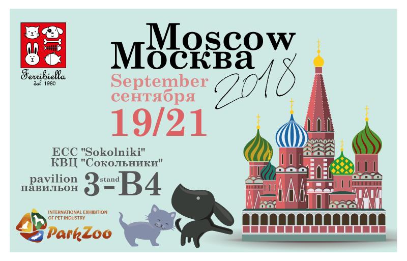 FERRIBIELLA PARKZOO-ZOOMARK MOSCA 2018!